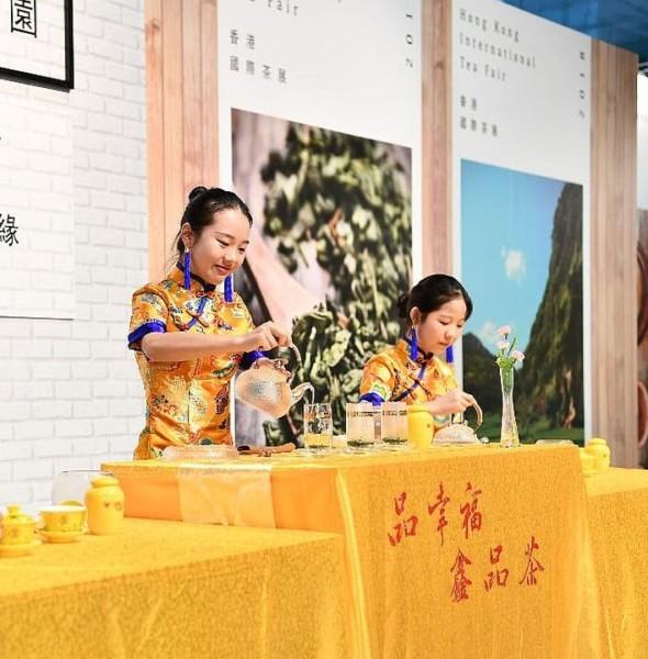 會展:香港國際茶展 2019