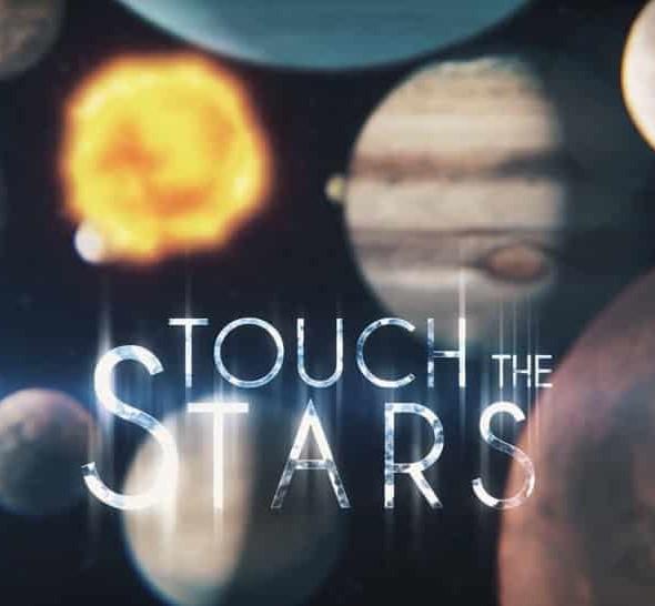 太空館:立體球幕電影《飛越行星3D》
