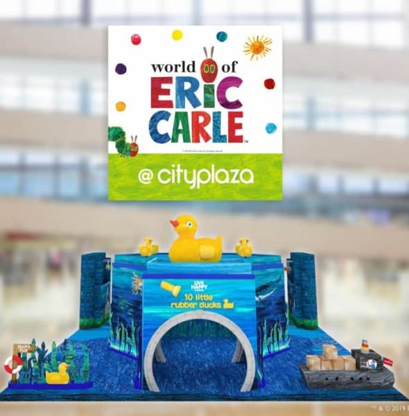 太古城中心:「world of Eric Carle童心童閱」互動玩樂區