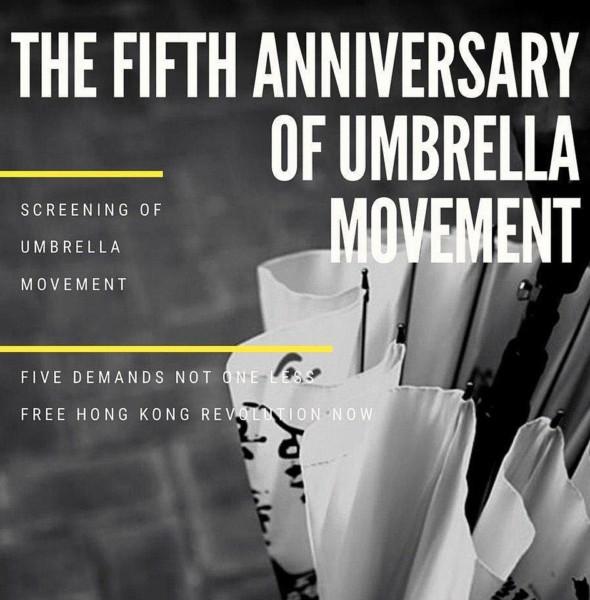 9.28 雨傘運動五週年紀念活動(葵涌)