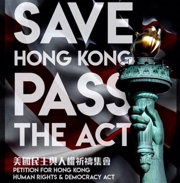 9.8 香港人權與民主法案祈禱會