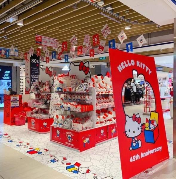 一田百貨:Hello Kitty 45週年期間限定店