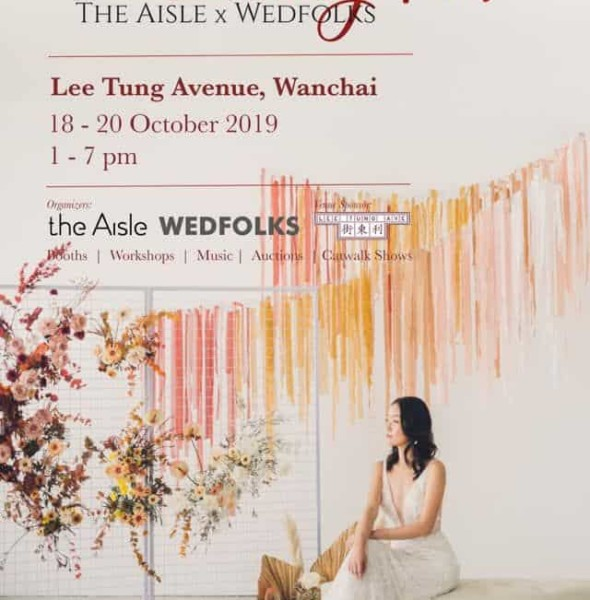 "利東街: ""The Aisle x Wedfolks"" Wedding Fair 2019"