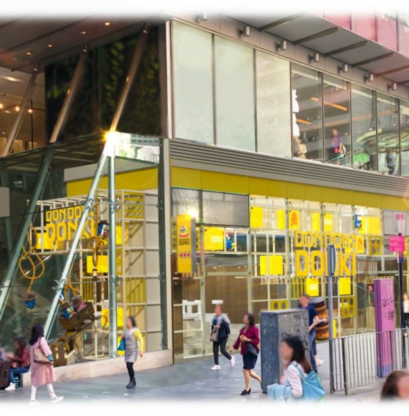 DONKI擴充香港業務 2021年初前增設三間分店