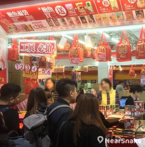 2018 香港工展會:1 元產品優惠全整理