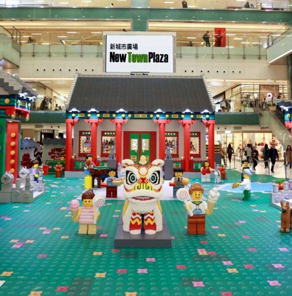 新城市廣場 × LEGO 新春遊樂園 農曆新年主題布置