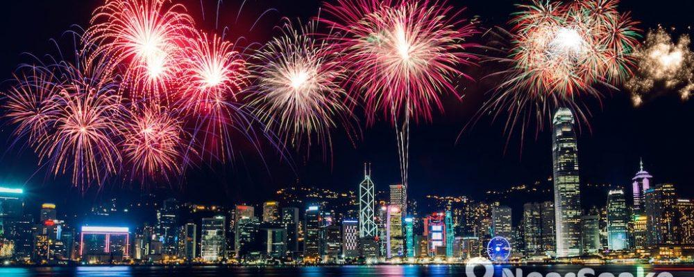 【看煙花攻略】九龍 5 大除夕煙花最佳觀賞地點 盡覽 2018 香港跨年煙火
