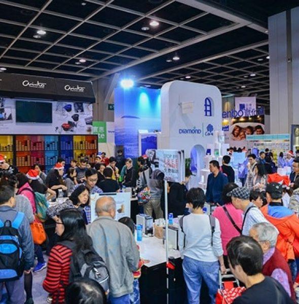 香港冬季購物節 2017