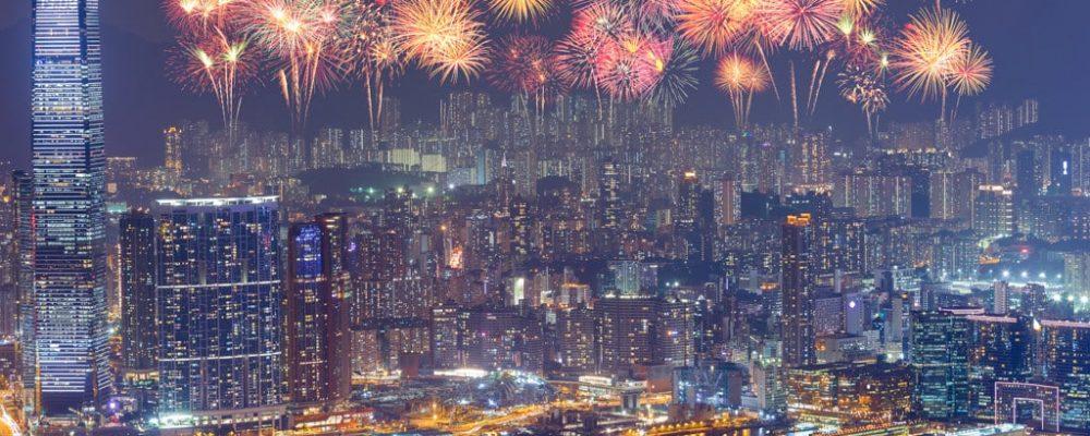 【看煙花位置】香港島 7 大跨年煙火地點推荐 2018 除夕倒數煙花匯演攻略