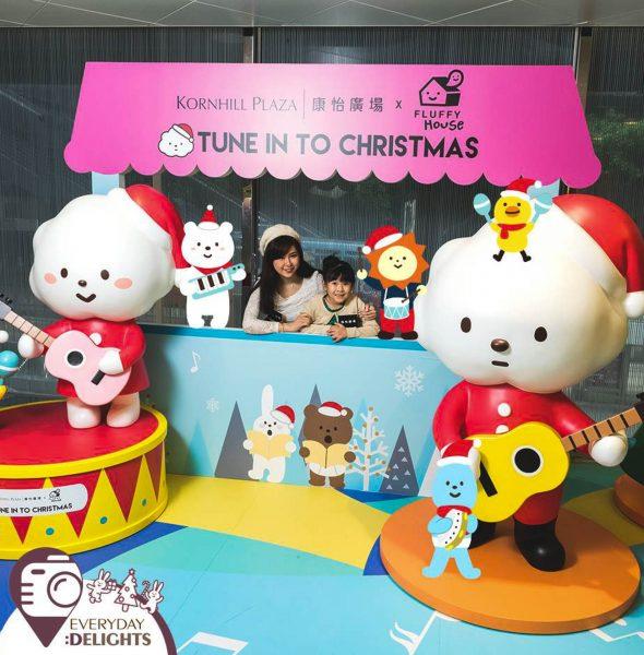 康怡廣場 Tune in to Christmas 2017