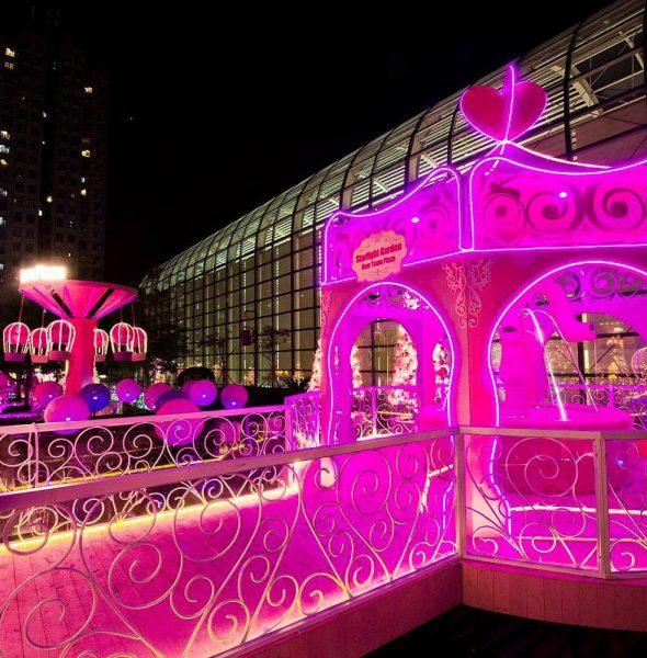 新城巿廣場 Rosy Christmas@Starlight Garden 紅粉夢樂園