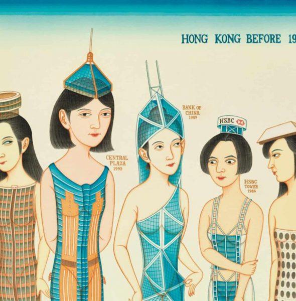 香港藝術中心:稱身大廈工筆人物畫展覽